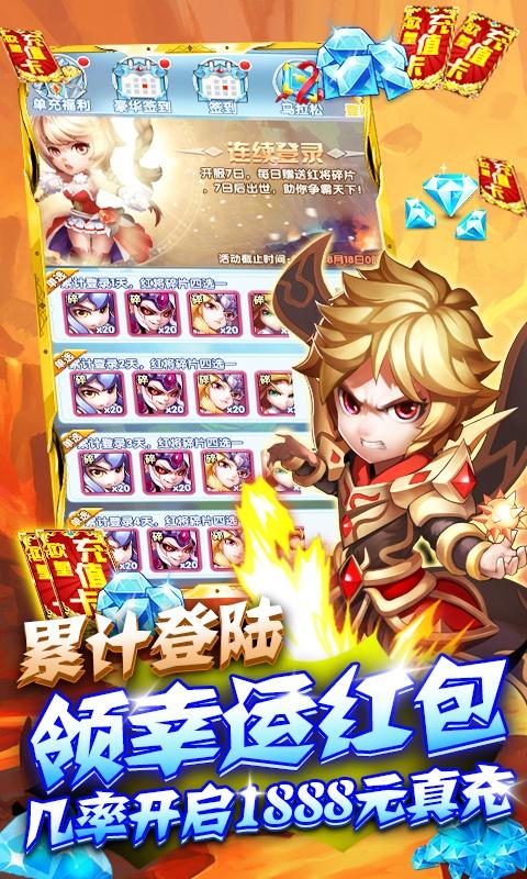 斗罗大陆神界传说Ⅱ(天天送充值)