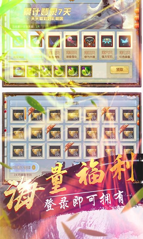 操戈天下(送海量元宝)