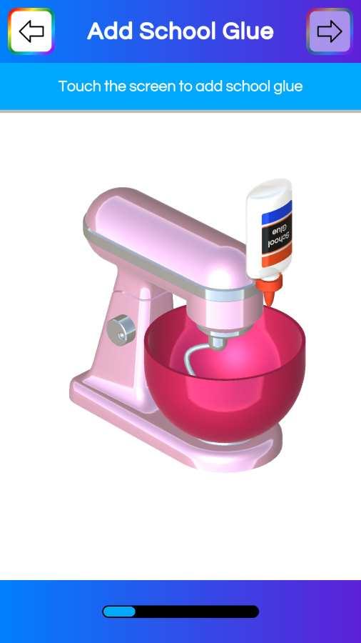 粘液模拟器