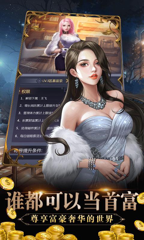心动女生(送千元充值)