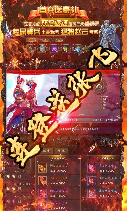 青龙偃月刀(送GM4特权)