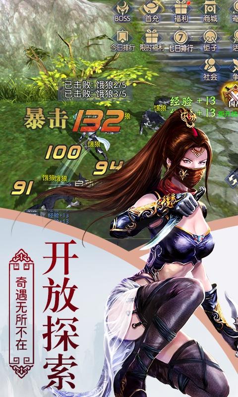 云武九天(GM版)