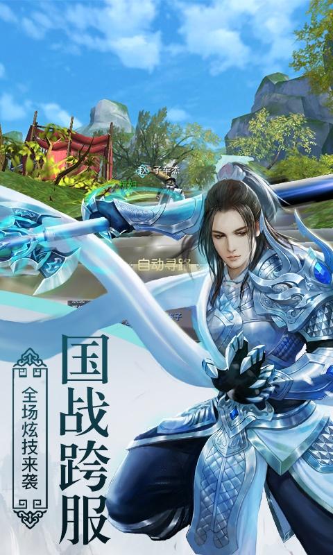 云武九天(GM版)游戏截图