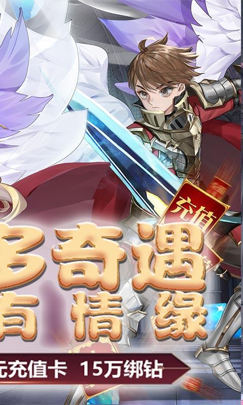 瑞雪花图(送千元充值)