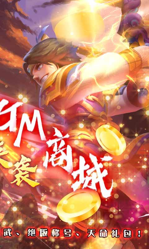 热江(无级别GM特权)