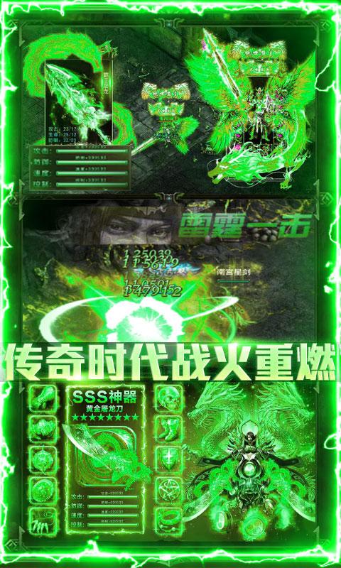 楚汉传奇(送千元充值)