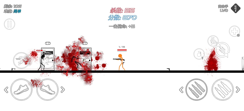 火柴人战争:赤色突袭