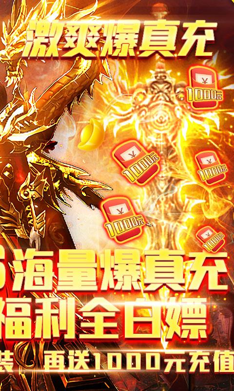 王的崛起(激爽爆真充)