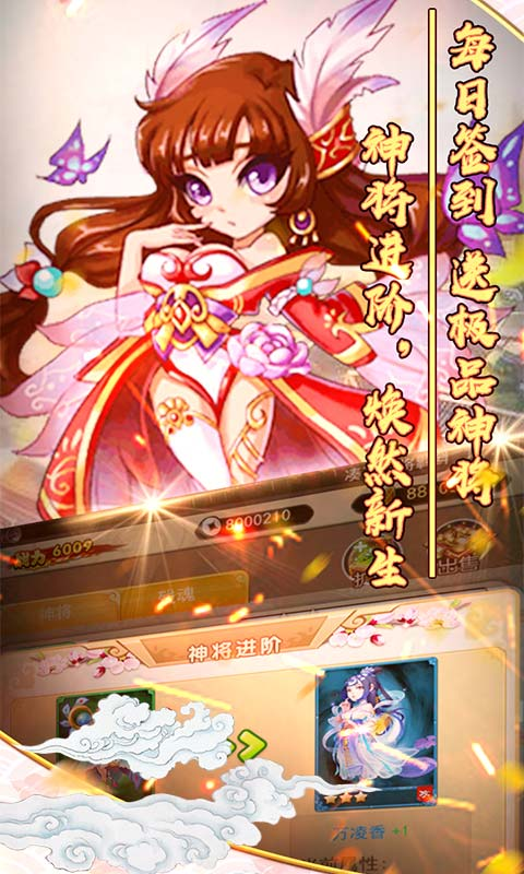 神魔传说(闯关爆充值)