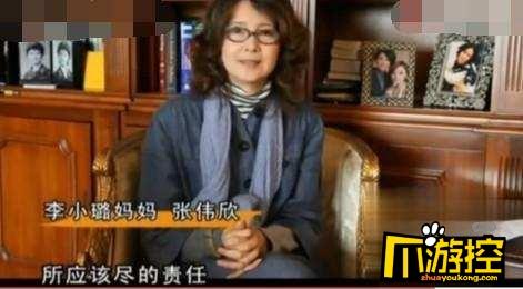 李小璐妈妈发声支持贾乃亮 喊话女儿珍惜这段婚姻4