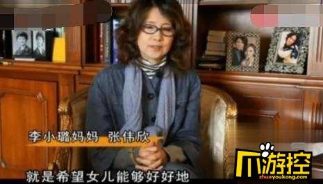 李小璐妈妈发声支持贾乃亮 喊话女儿珍惜这段婚姻2