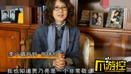 李小璐妈妈发声支持贾乃亮 喊话女儿珍惜这段婚姻1
