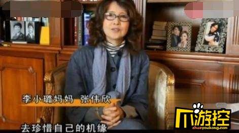 李小璐妈妈发声支持贾乃亮 喊话女儿珍惜这段婚姻3