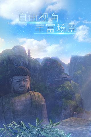 九州天空城游戏截图4