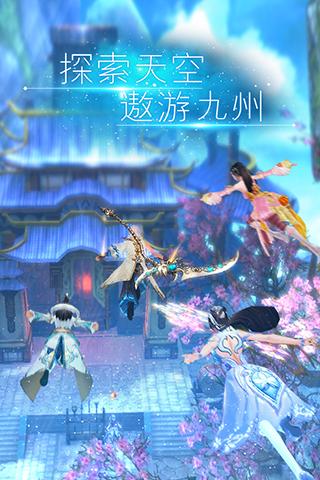 九州天空城游戏截图2