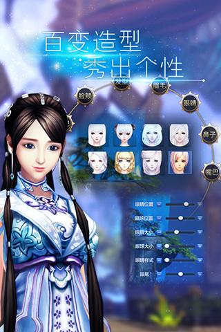 九州天空城游戏截图3
