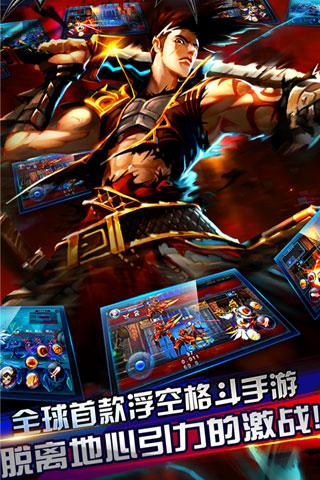 地城勇士游戏截图1