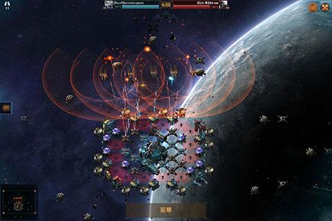 星盟冲突游戏截图4