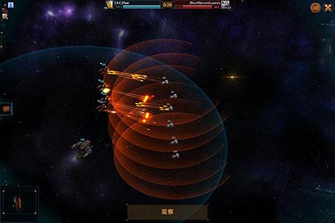 星盟冲突游戏截图3