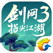剑网3:指尖江湖ICON