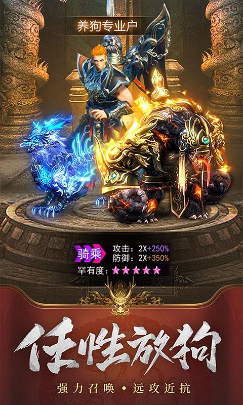 王城英雄游戏截图5