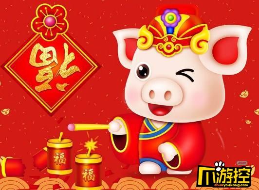 2019年猪年新年祝福语大全