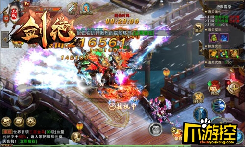 巅峰对决冠军赛 冰河游戏《剑绝》新版强势上线