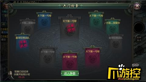 全新东方盗墓手游《龙之觉醒》首曝精彩游戏玩法