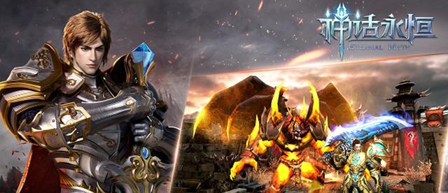 围着篝火唱着歌 《神话永恒》血盟新玩法详解