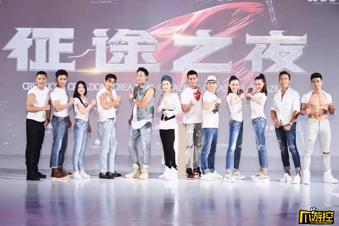 征途嘉年华倒计时一天 刘宪华独家视频引爆高潮4