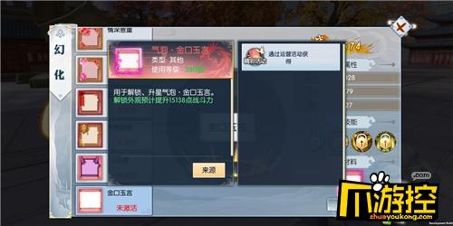 缤纷夺目《九州飞凰录》头像框和气泡框花样来袭