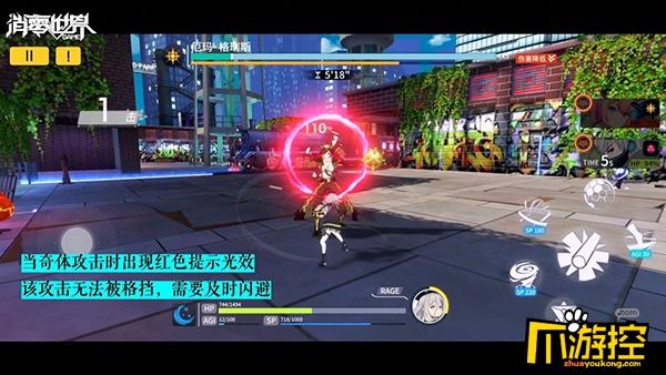 《VGAME:消零世界》全方位解读动作玩法:玩出自己的风格
