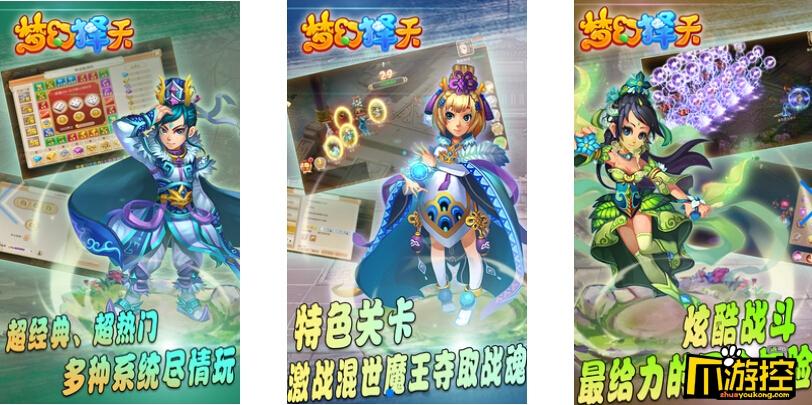 最好玩的变态游戏介绍_梦幻择天变态版私服手游等你来战!