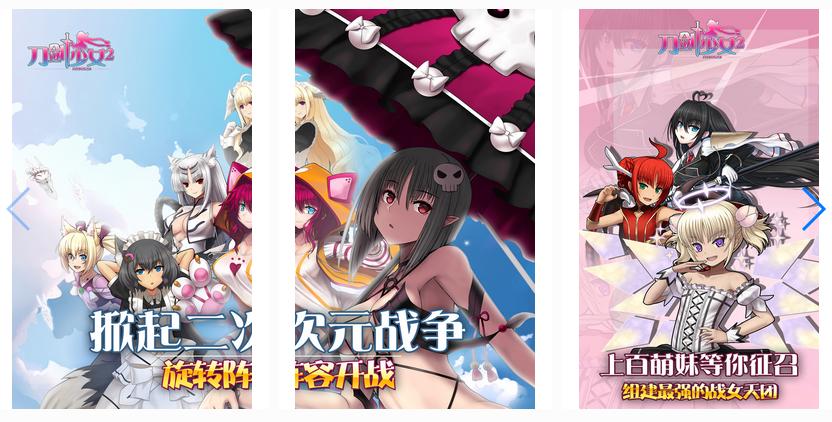 刀剑少女2变态版有什么福利 刀剑少女2变态版每日登录奖励一览