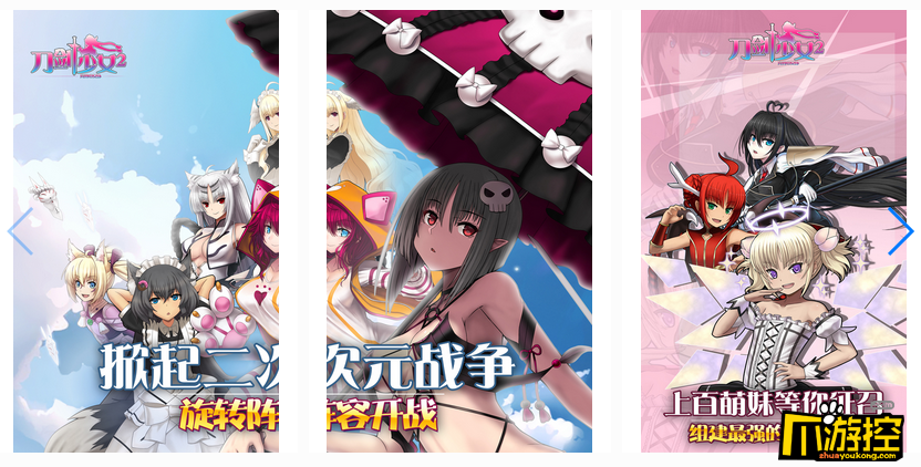 刀剑少女2变态版怎么快速升级 刀剑少女2变态版新手快速升级技巧分享