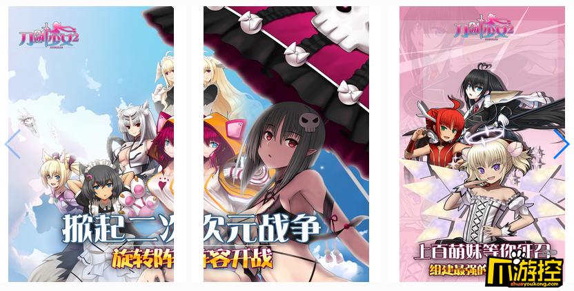 刀剑少女2变态版星钻怎么得 刀剑少女2变态版星钻非充值获取方式介绍