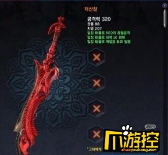 剑灵瘟疫武器怎么获得  剑灵瘟疫武器获得方法