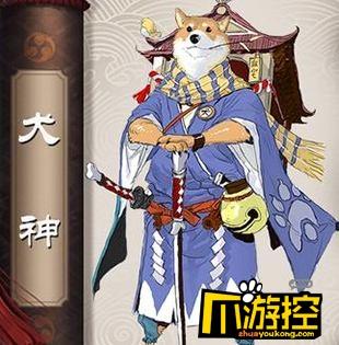 阴阳师犬神改版之后怎么样 新版犬神全面评测解析.jpg