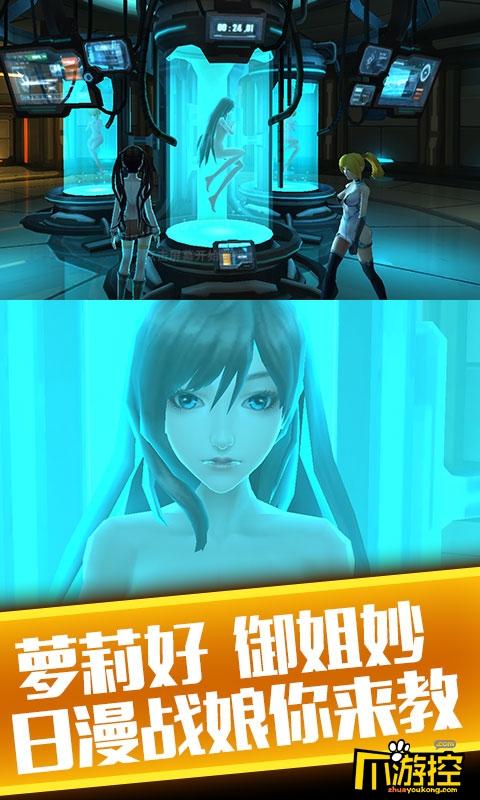 X战娘VR版卡牌手游私服_X战娘VR版bt手游私服