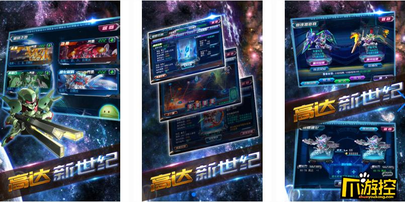 暑期必玩回合制手游变态版_高达新世纪变态版无限钻石游戏下载
