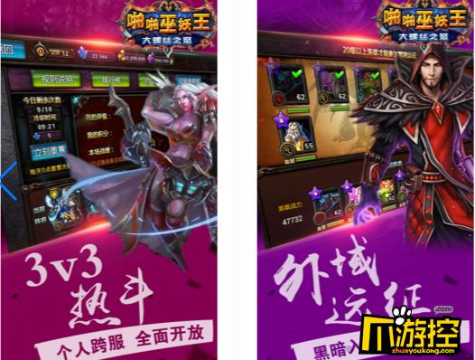 啪啪巫妖王无限钻石手游_能啪啪的手机游戏