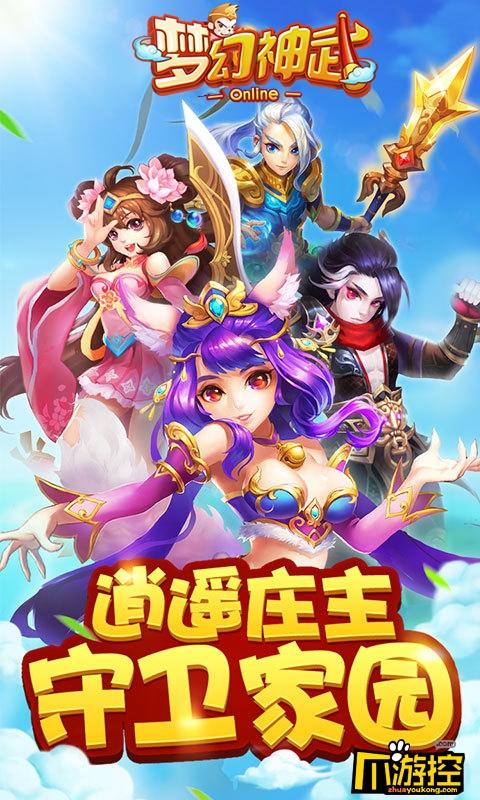梦幻神武bt版大力女怎么样 梦幻神武bt版大力女流派玩法攻略