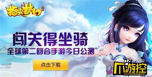 2017最新手游公测_2017最新免费手游公测推荐