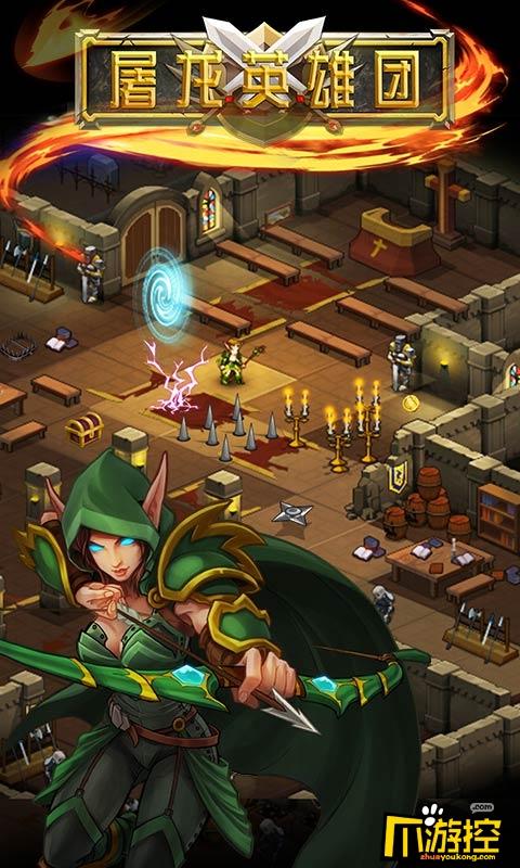 无敌版手机游戏下载_屠龙英雄团公益服下载