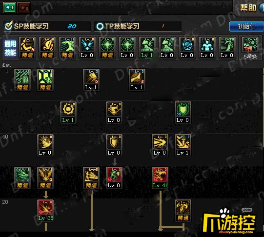 DNF守護者新職業龍騎士90級刷圖如何加點 刷圖加點攻略.png