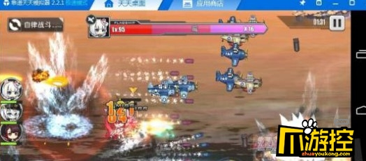 碧蓝航线410MM三式炮伤害怎样 410MM三式炮伤害技能介绍