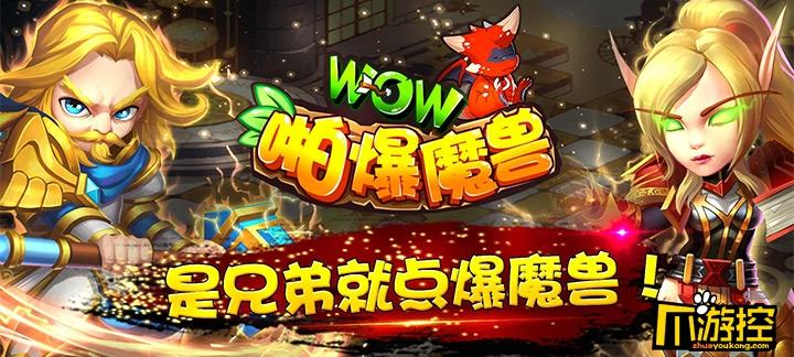 2017无限元宝钻石手游_变态手机游戏无限元宝