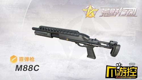 荒野行动新枪M88C怎么样 霰弹枪M88C属性详解