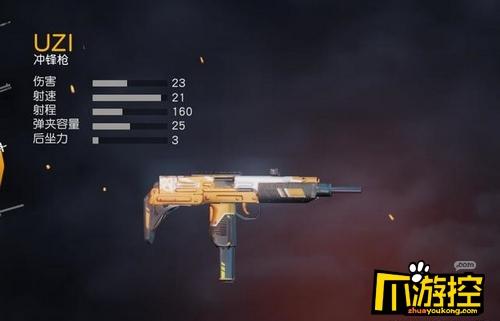 荒野行动50V50模式用什么枪好_50V50枪械选择推荐