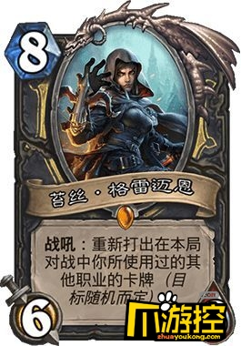 爐石傳說女巫森林盜賊卡組推薦_新版本盜賊卡組攻略